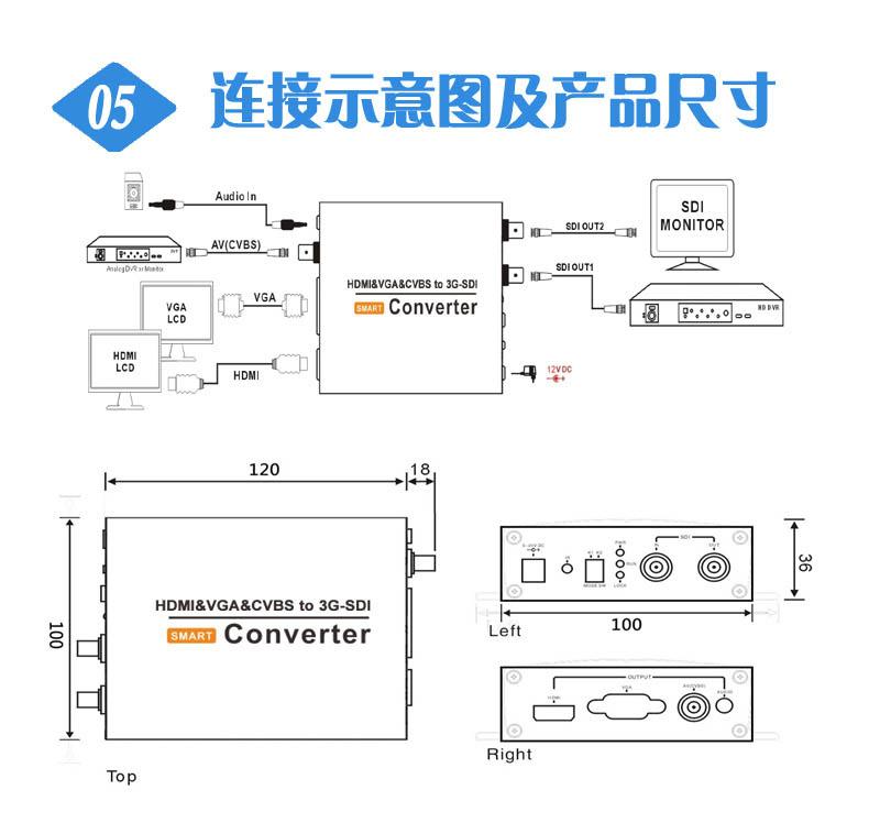 电路 电路图 电子 设计 素材 原理图 790_748